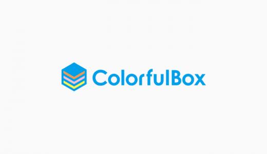 【ColorfulBox】カラフルボックスのサーバーからアクセスを拒否されたお話